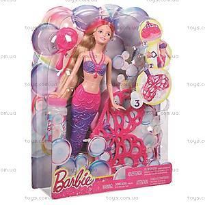 Кукла Barbie Русалочка «Сказочные пузыри», CFF49