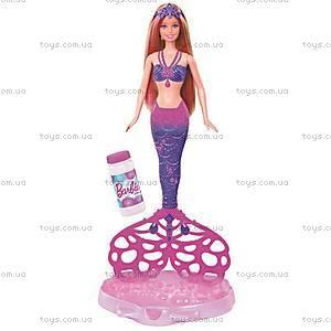 Кукла Barbie Русалочка «Сказочные пузыри», CFF49, отзывы