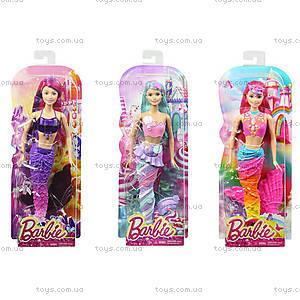 Кукла Barbie «Русалочка с Дримтопии», DHM45, цена