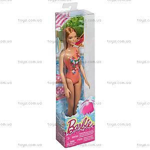 Кукла Barbie Саммер серии «Пляж», CFF14, купить
