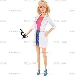 Кукла Barbie серии «Я могу быть», CFR03, фото