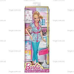 Кукла Barbie серии «Я могу быть», CFR03