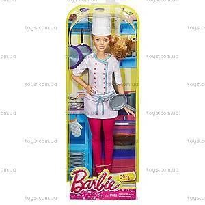 Кукла Барби серии «Я могу быть», DHB18