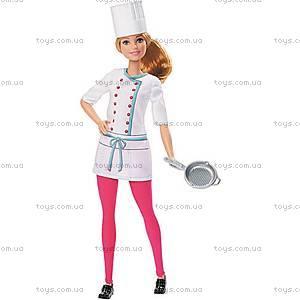 Кукла Барби серии «Я могу быть», DHB18, отзывы