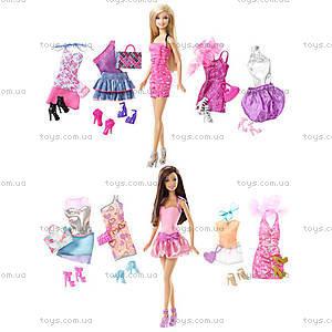Кукла Барби с набором «Мой гардероб», T3539, купить