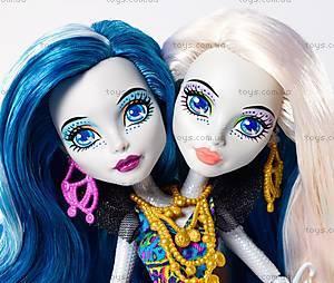 Кукла «Змейки-близняшки» из м/ф «Большой скарьерный риф», DHB47, фото