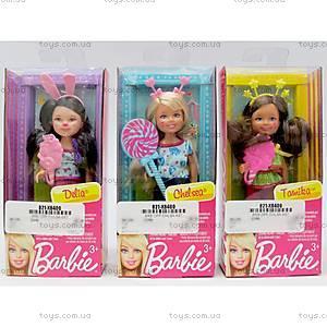 Кукла Барби «Челси и друзья», X8400, фото