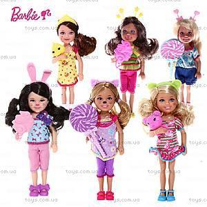 Кукла Барби «Челси и друзья», X8400