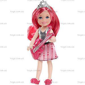 Кукла Челси из м/ф «Барби: Рок-принцесса», CKB68