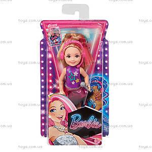 Кукла Челси из м/ф «Барби: Рок-принцесса», CKB68, фото