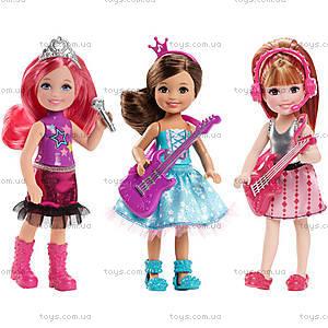 Кукла Челси из м/ф «Барби: Рок-принцесса», CKB68, цена
