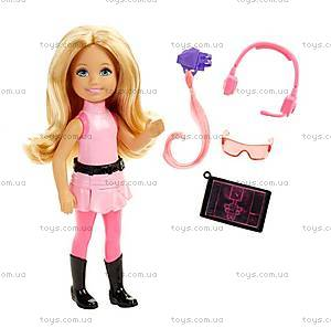 Кукла Челси из м/ф «Barbie: Шпионская история», DHF09, отзывы