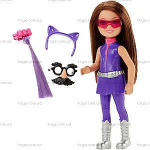 Кукла Челси из м/ф «Barbie: Шпионская история», DHF09, цена