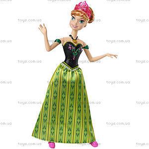 Поющая кукла Дисней Анна из м/ф «Холодное сердце», CJJ08, купить
