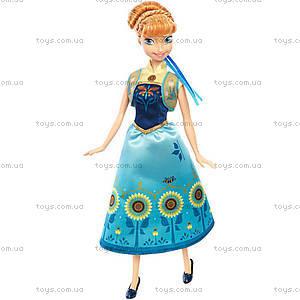 Кукла «День рождения» из м/ф «Холодное сердце», DGF54, фото