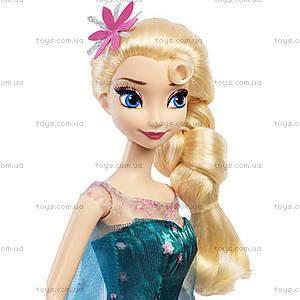 Кукла «День рождения» из м/ф «Холодное сердце», DGF54, цена