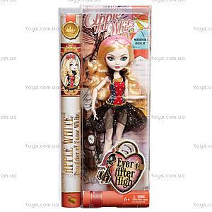 Кукла Ever After High «Зеркальный пляж», CLC64