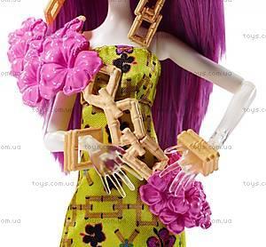 Кукла Monster High «Экзотичная вечеринка», DKX94