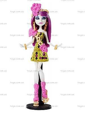 Кукла Monster High «Экзотичная вечеринка», DKX94, купить