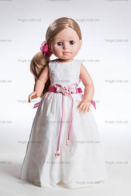 Детская кукла «Эмма в белом платье», 06040