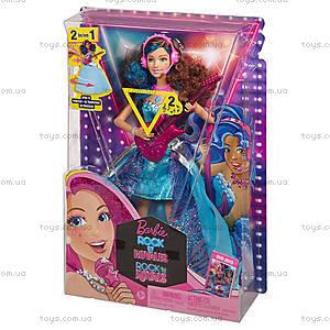 Кукла Эрика из м/ф «Барби: Рок-принцесса», CMT18, фото