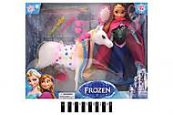 Кукла «Frozen» с лошадкой, 6699-3, фото