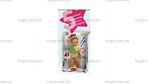 Кукла «Карла гимнастка» с аксессуарами, 04568, купить