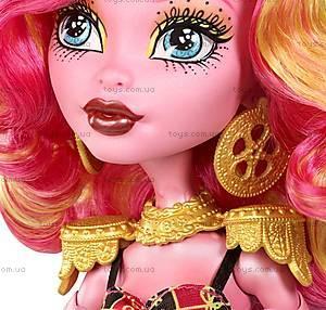 Кукла Гулиопа Джелингтон серии «Монстро-цирк», CHW59, отзывы
