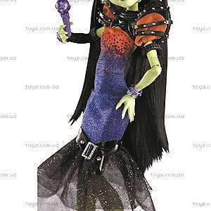 Кукла «Каста Фирс» Monster High, CHW92, фото