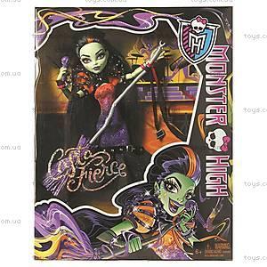 Кукла «Каста Фирс» Monster High, CHW92, отзывы