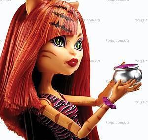 Кукла Monster High серии «Кофейня Coffin Bean», BHN03, магазин игрушек