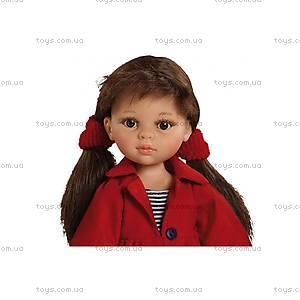 Детская кукла «Керол в красном пиджаке», 04624, купить