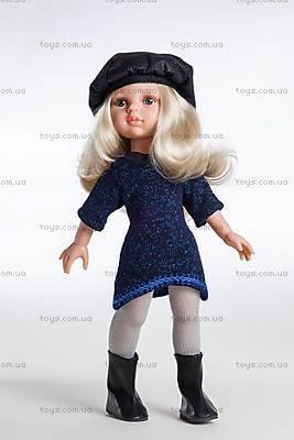 Детская кукла «Клаудия», 04501