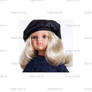 Детская кукла «Клаудия», 04501, купить