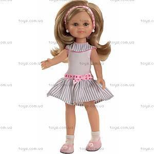 Детская кукла «Клео в светлом», 04641