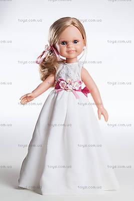 Детская кукла «Клер в праздничном платье», 04820
