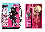 """Кукла сюрприз """"O.M.G"""" 4 вида, LK1003-1, доставка"""