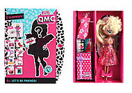 "Кукла сюрприз ""O.M.G"" 4 вида, LK1003-1, toys"