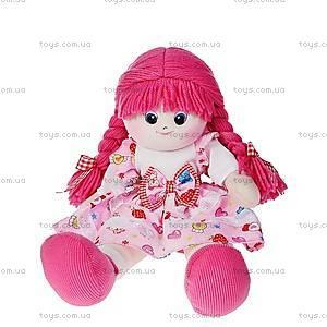 Мягкая кукла «Малинка», 30 см, 30-BAC7022