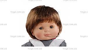 Мягкая кукла «Маркус», 08751, купить