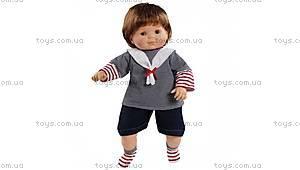 Мягкая кукла «Маркус», 08751
