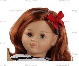 Мягконабивная кукла Майя с каркасом, 06203, купить