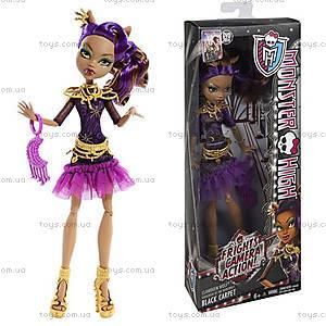 Кукла Monster High «Черная дорожка» из серии «Страх, камера, мотор», BDF22, отзывы