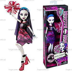 Кукла Monster High серии «Монстры вперед!», BDF07, фото