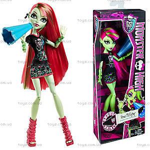 Кукла Monster High серии «Монстры вперед!», BDF07