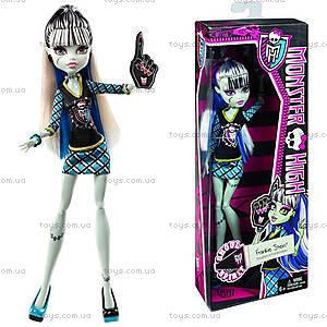Кукла Monster High серии «Монстры вперед!», BDF07, отзывы
