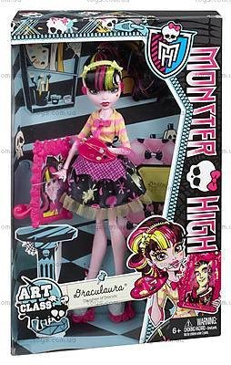 Кукла Monster High серии «Урок искусств», BDF11