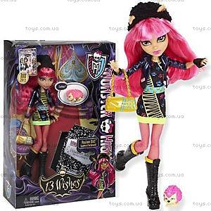 Кукла Monster High «13 желаний», BBK06, игрушки