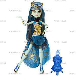 Кукла Monster High «Марокканская вечеринка» серии «13 желаний», Y7702, игрушки