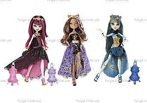Кукла Monster High «Марокканская вечеринка» серии «13 желаний», Y7702
